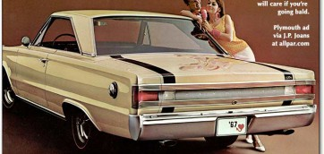 GTX-rear